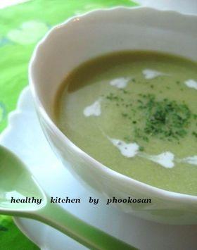 そら豆の冷製スープ