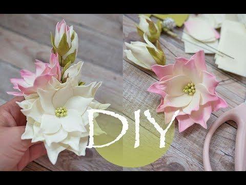 Простой способ цветов из фома без молдов и утюга #2  DIY Tsvoric - YouTube