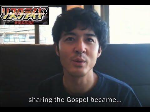 ¡¡AHORA es el tiempo!! En Japón, menos del 0.7 por ciento de la población profesa el Cristianismo. Ora por el país nipón, que Dios envíe misioneros y cristianos fieles al Evangelio, y que ganen muchas almas. https://www.youtube.com/watch?v=CRnsu_dac4I