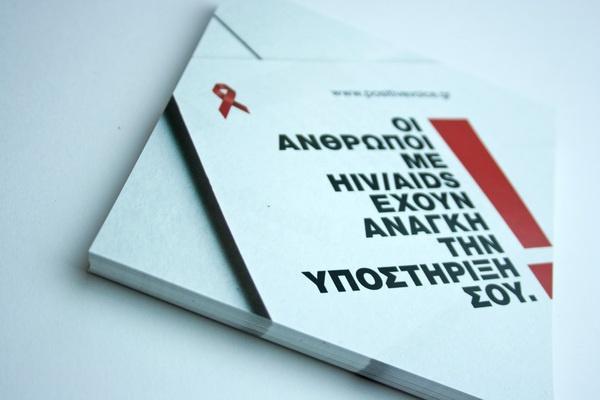 positive voice volunteer flyer by Panos Nikolaou, via Behance
