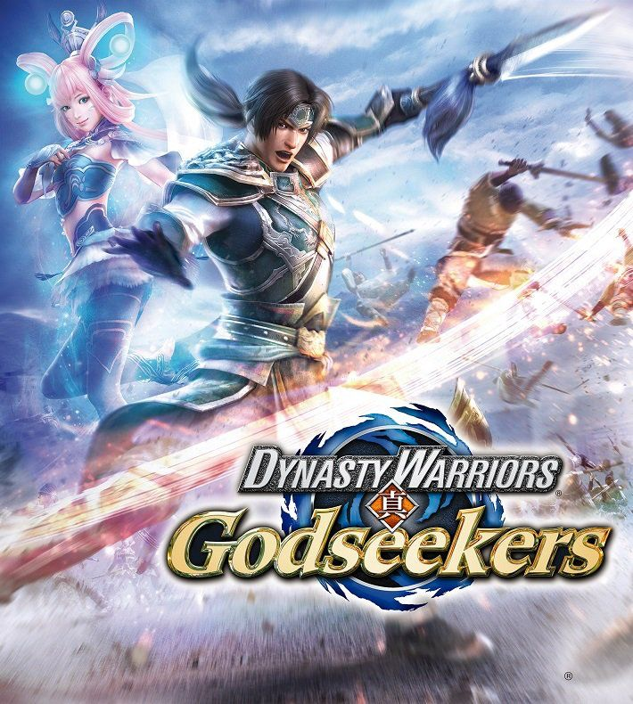 Dynasty Warriors: Godseekers North American Cover Art