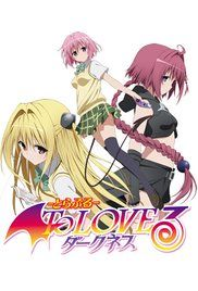 Tu Love Ru Season 5. As close encounters of the twisted kind between the residents of the planet Develuke (represented primarily by the female members of the royal family) and the inhabitants of Earth (...