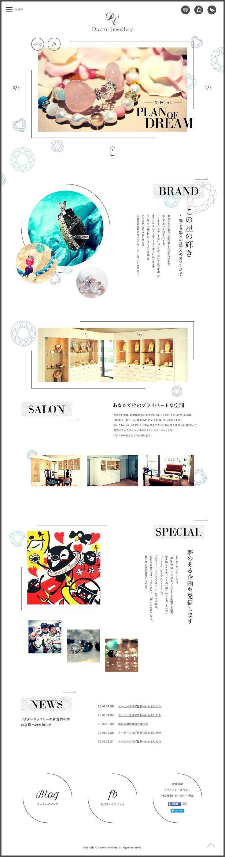 http://www.doctorjewellery.jp/
