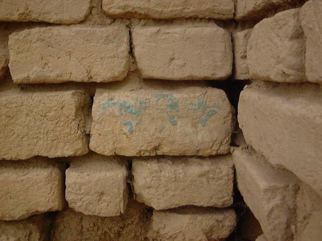 Chogha Zanbil glazed bricks