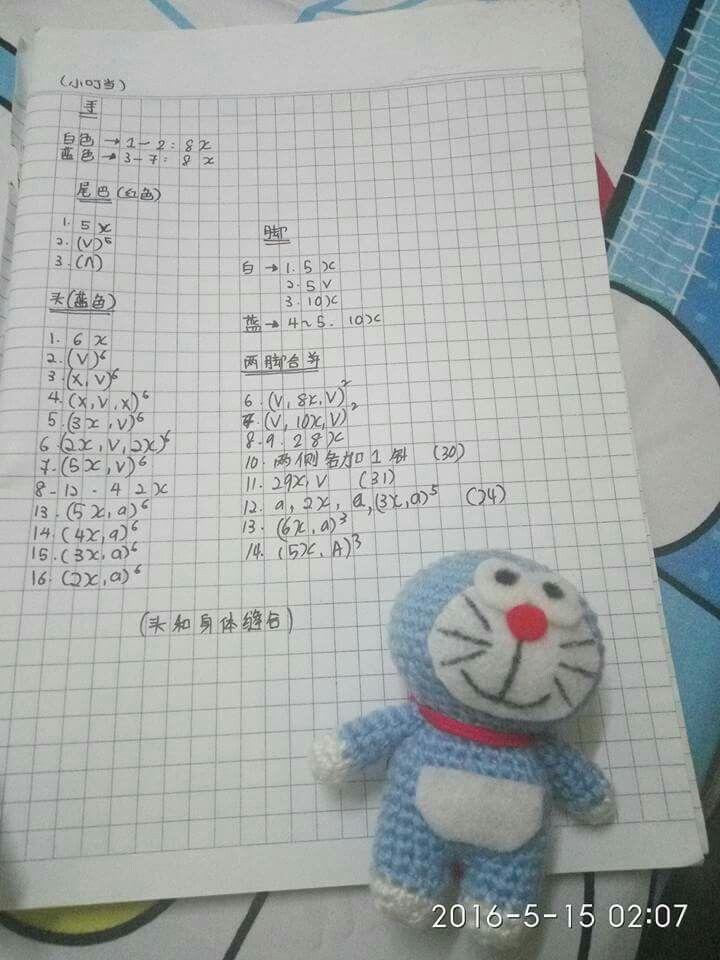 Doraemon free crochet pattern | Crochet Amigurumi Free Pattern ...