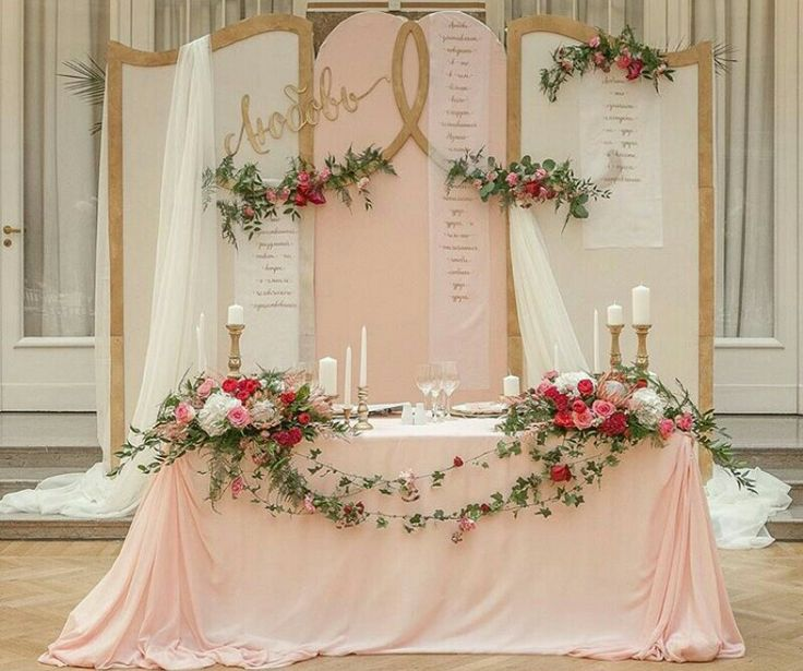 Wedding Head Table Decoration Ideas: 27 Best Images About Backdrops On Pinterest