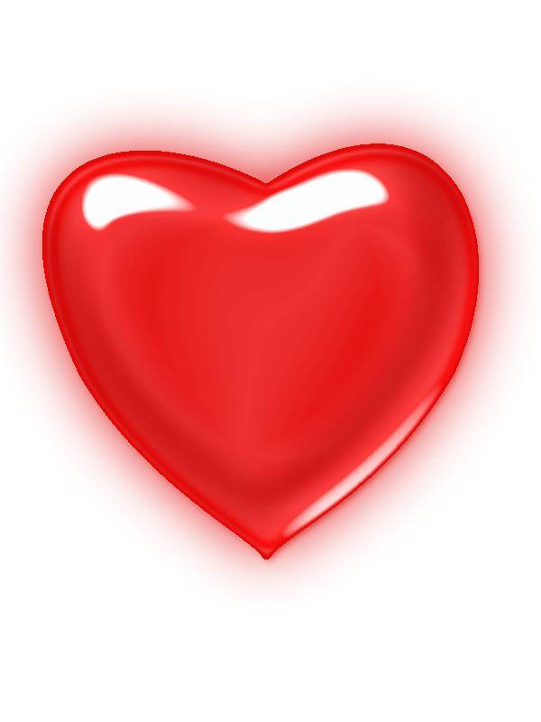 Анимация картинка сердце, олеся
