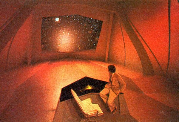 "Carl Sagan's ""ship of imagination"" from the Cosmos documentary | Carl  sagan, Carl sagan cosmos, Cosmos"