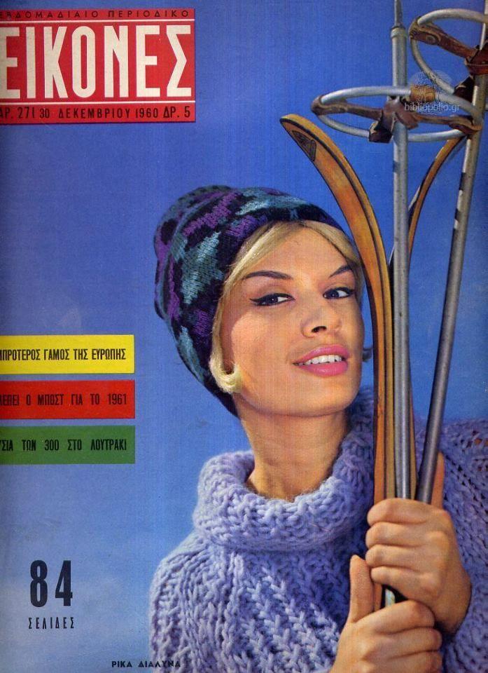 Greek actress Rika Diallina, 1960. Vintage ski style.