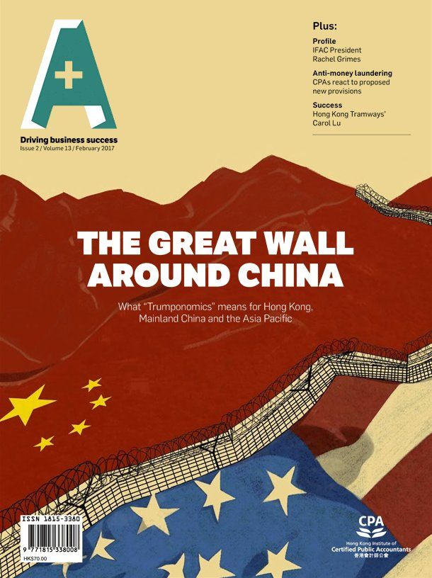 ©Ivan Canu @salmanart.com Cover for A plus magazine, February issue about economical protectionism in Trump's politic #cover #magazine #walls #china #usa #trump #economy
