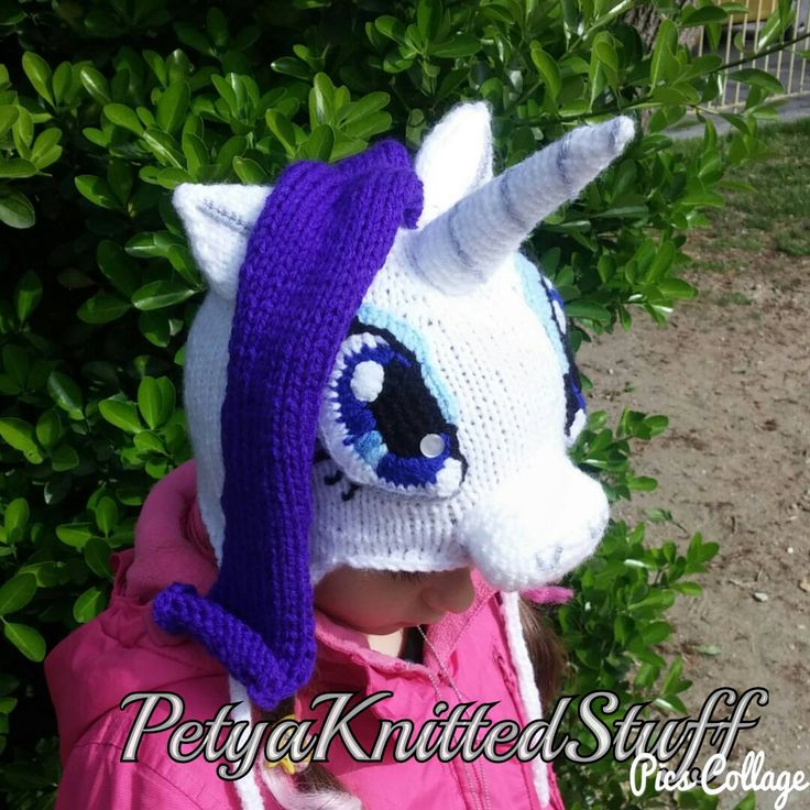 Rarity Hat , My Little Pony Hat by PetyaKnittedStuff on Etsy
