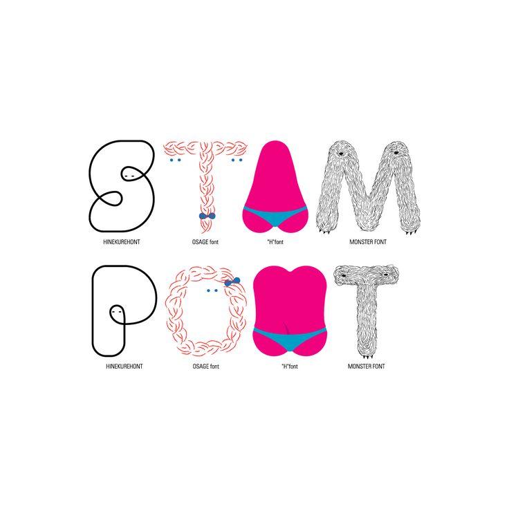 フォントとスタンプのイベント STAMPONT at 84 のロゴです。 デザイナー3人で行うワークショップイベントです。 ロゴは3人がそれぞれ作ったフォントを組み合わせて作りました。