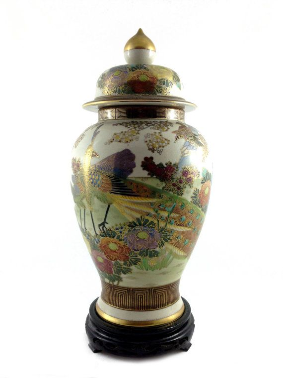 Very Large Vintage Brass Urn Container Gold Chinoiserie Ginger Jar Hollywood Regency Mid