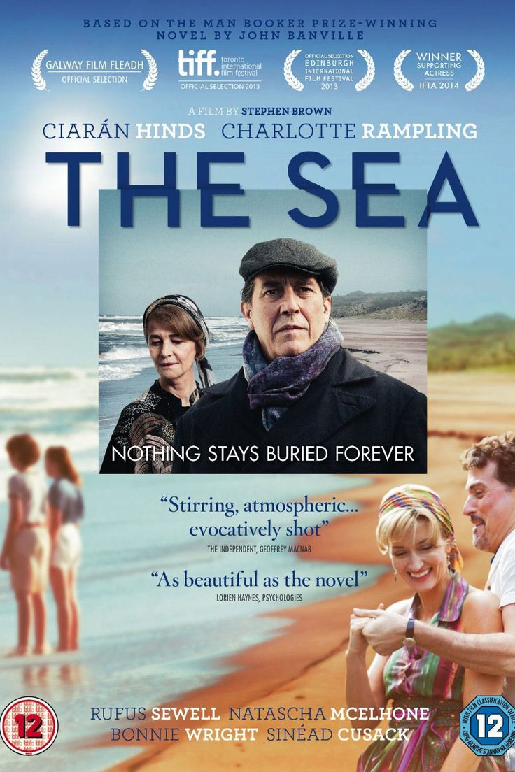 The Sea movie trailer, cast, posters and hd wallpapers