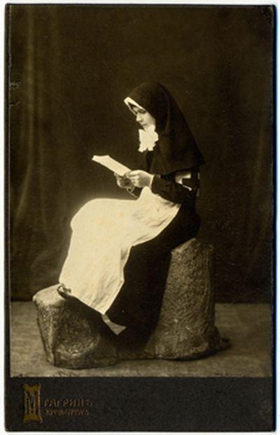 Сестра Милосердия. Кременчуг 1910 год - фото 1062