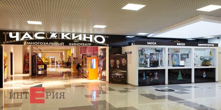 Час Кино  http://interiya.ru/ - Барные стойки. Доставка по всей России, Тел.: +7 (495) 956 37 77, 8 800 200 4000 (Москва, по России бесплатно)