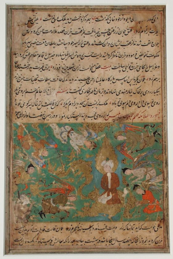 Angels Adoring Adam, Page from a Manuscript of the Majalis al' Ushshaq (The Gathering of Lovers) Iran, circa 1600 Ink, opaque watercolor, and gold on paper 10 x 6 1/2 in. (25.4 x 16.5 cm) LACMA Collections