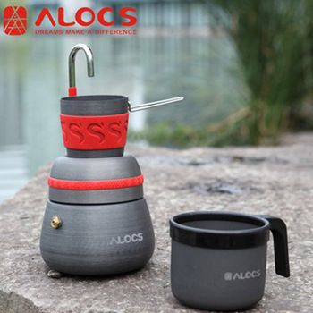 53 best hard anodizing images on pinterest accessories ar build portable hard anodized aluminum moka pot ultralight split type coffee maker 2 coffee cup solutioingenieria Choice Image