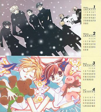 桜蘭高校ホスト部 2006年度ポストカードカレンダー (未使用)
