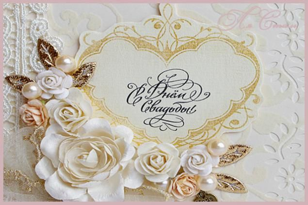 Приглашения на свадьбу. Идеи и реализация. Часть I - Ярмарка Мастеров - ручная работа, handmade