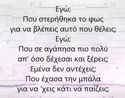 greek posts | Tumblr