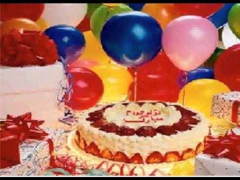 ▶ Tavallod - Persian Happy Birthday (Andy) - YouTube