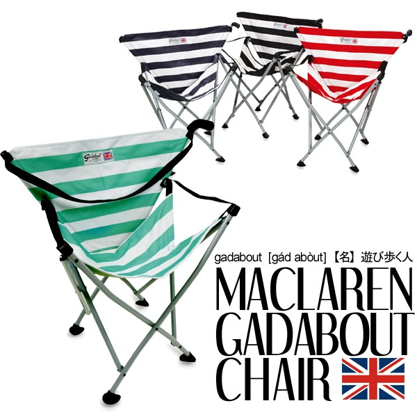 MACLAREN outdoor chair マクラーレン ガダバウトチェア