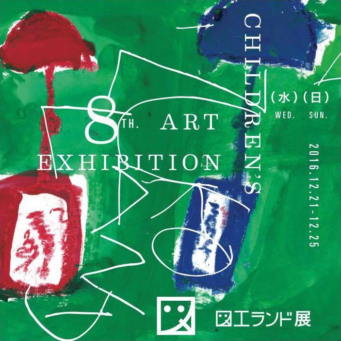 1000 Images About Japanese Graphic Design On Pinterest Graphics Fukushima And Japanese