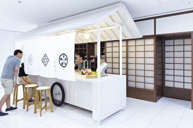 Google Tokyo - Yatai (mobile food stall)