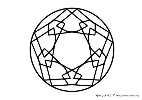 マンダラ塗り絵 無料ダウンロード ゆびさきクラブー幼児プリント シール貼り台紙無料dl In 2020 Geometric Symbols Peace Symbol