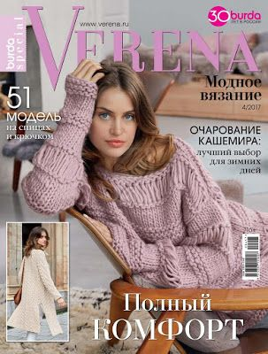 Verena 2017 04 Модное вязание Http://knits4kids.com/ru/collection Ru/library Ru/album View/?aid=54287