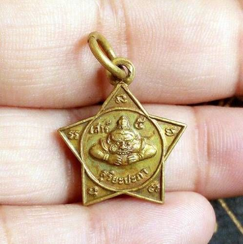 Holy-Magic-Phra-Rahu-Saoha-Thai-Amulet-Talisman-Tiny-Star-Charm-Pendant-Powerful
