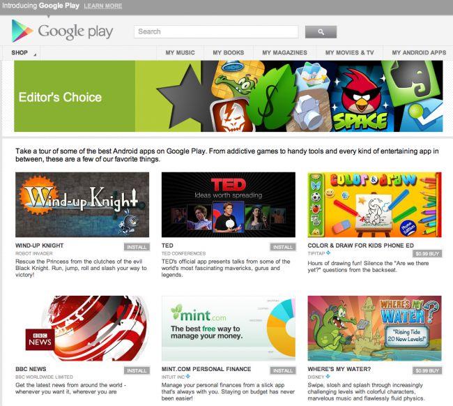 10 правил, которые помогут приложению получить рекомендацию от Google Play / Блог компании Apps4All / Хабрахабр