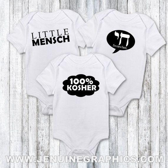 51 best christmas onesies images on pinterest jewish baby gift set little mensch chai im new here and 100 kosher bodysuit custom made negle Images