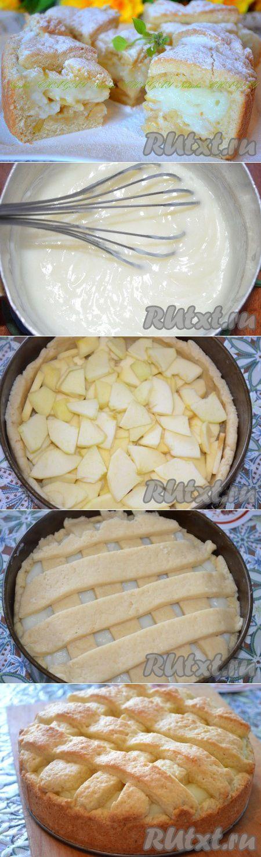 Рецепт пирога с заварным кремом | Домашняя выпечка | Вкусняшки | Постила