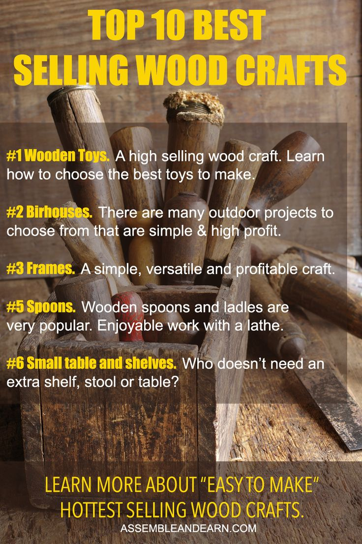how to make wood crafts