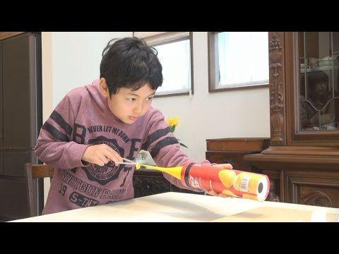 「空気砲」を作ろう 的を倒して遊ぼう - YouTube