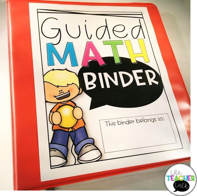 Guided Math Binder. This is perfect for planning and writing student data!