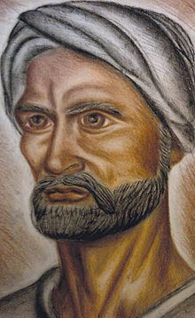 Ibn Khaldun:  one of history's great thinkers that outlined important political, economic and sociological concepts hundreds of years before modern thinkers.