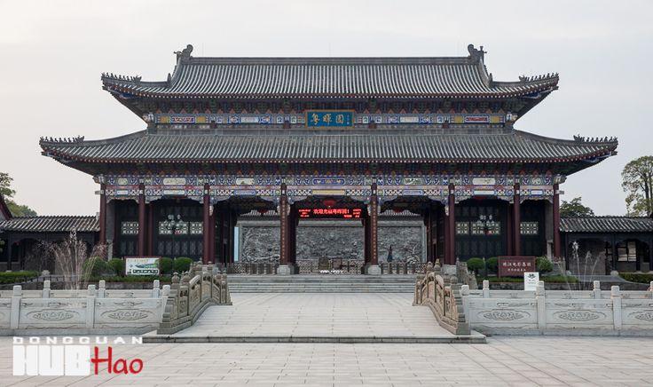 Yue Hui Garden Scenery Spot in Dongguan