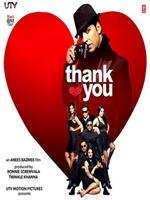 Artist : Mika Singh, Master Saleem, Sonu Nigam, Richa Sharma, Javed Ali, Neeraj Shridhar, Ritu Pathak  Album : Thank You Tracks : 9 Rating : 9.3750 Released : 2011 Tag's : Hindi Movies, thank you quotes, thank you messages, thank you movie, thank you songs, thank you notes, thank you lyrics, thank you poems, thank you dido, thank you movie songs free downloade  http://music.raag.fm/Hindi_Movies/songs-33749-Thank_You-Master_Saleem