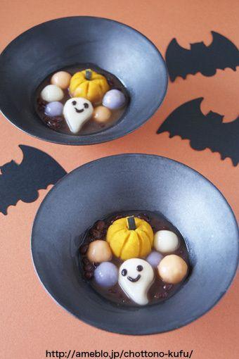 Halloween dessert『ハロウィンのかぼちゃ白玉ぜんざい』
