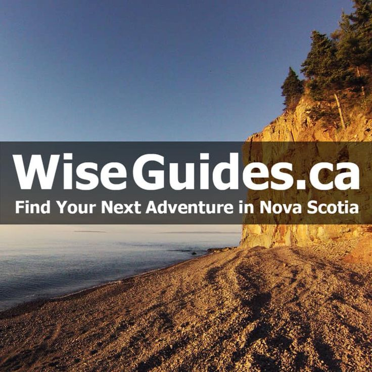 Visiting Baxters Harbour Falls in Nova Scotia? 7 Things You Need to Know | WiseGuides.ca Nova Scotia
