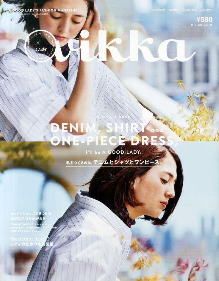 Amazon.co.jp: vikka(19) 2015年 06 月号 (FUDGE(ファッジ) 増刊): 本