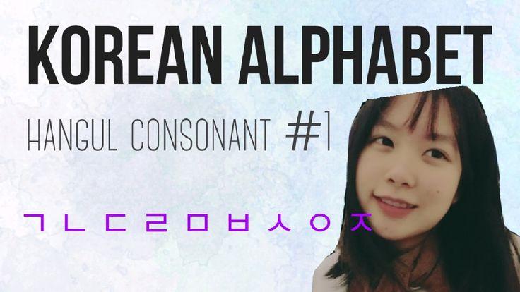 Korean Alphabet Hangul -Read and Write Korean #1 - Basic consonants