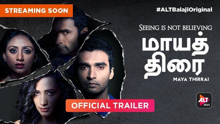 cool Maya Thirrai | Directed by Kaushik | Starring Eden & Nanda | Official Trailer | Streaming Now