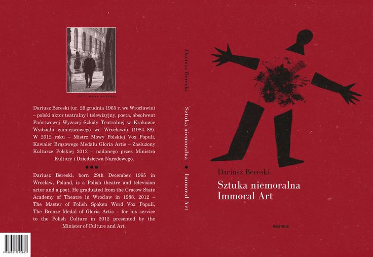 Okładka książki 'Sztuka niemoralna' Dariusza Bereskiego  / Dariusz Bereski's 'Immortal Art' book cover