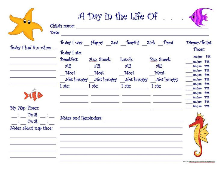 Free Printable Preschool Progress Reports | under the sea daily report cute daily reports for providers educators ...