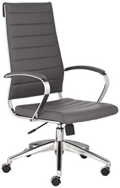 Medina High Back Gray Leatherette Office Chair