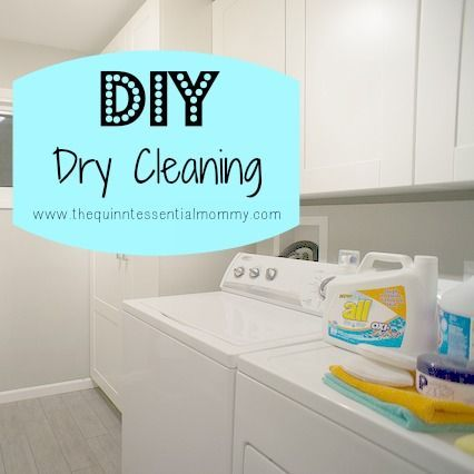 easy and inexpensive way to dry clean your clothes at home